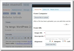 manuti wordpress 2.5