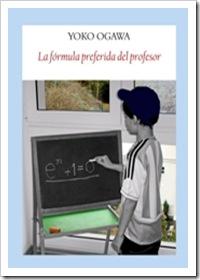 portada_formula_preferida_del_profesor
